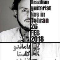 برگزاری کنسرت «امواج برزیل» ۷ اسفند در برج آزادی