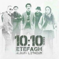 Download 10:10 Band's new song called  Etefagh