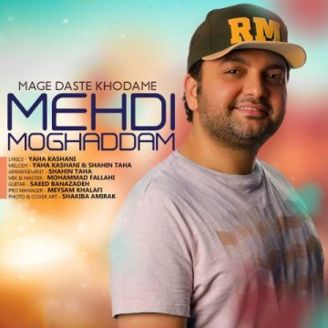 Download Mehdi Moghaddam 's new song called  Mage Daste Khodame