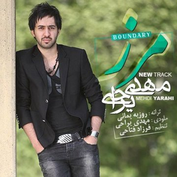 Download Mehdi Yarrahi 's new song called  Marz