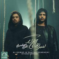 Download Alishmas & Shayan Eshraghi 's new song called Sardame Bito