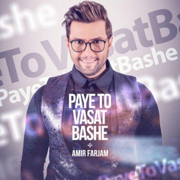 Download Amir Farjam's new song called Paye To Vasat Bashe
