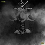 Download Amir Tataloo Ft Amir D-va's new song called Bi Risheha