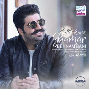 Download Behnam Bani's new song called Ghorse Ghamar