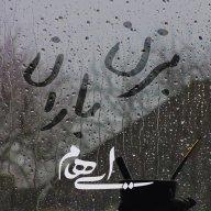 Download Ehaam's new song called Bezan Baran