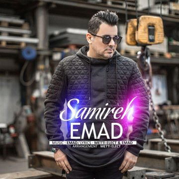 Download Emad's new song called Samireh