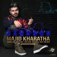 Download Majid Kharatha's new song called Daghoon