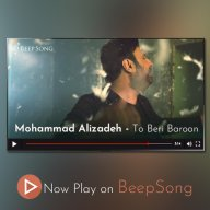 Download Mohammad Alizadeh's new music video called To Beri Baroon