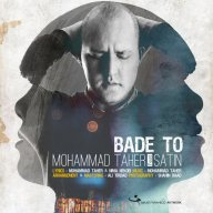 Download Mohammad Taher Ft Satin's new song called Bade To