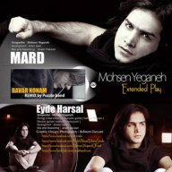 Download Mohsen Yeganeh 's new song called  EP