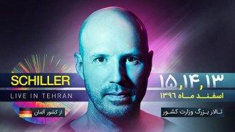 کنسرت گروه شیلر با اجرای قطعات جدید در تهران برگزار میشود