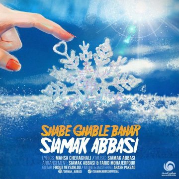Download Siamak Abbasi 's new song called Shabe Ghable Bahar