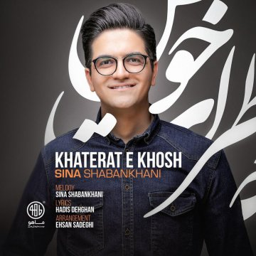 Download Sina Shabankhani's new song called Khaterate Khosh