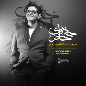 Download Sina Shabankhani's new song called Jadooye Khas