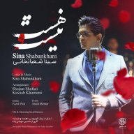 Download Sina Shabankhani's new song called Hasto Nist