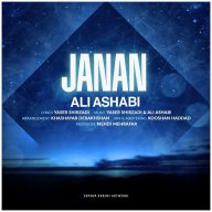 Download Ali Ashabi's new song called Janan