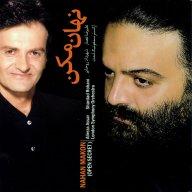 دانلود آهنگ جدید علیرضا عصار  به نام هویت (وکال)