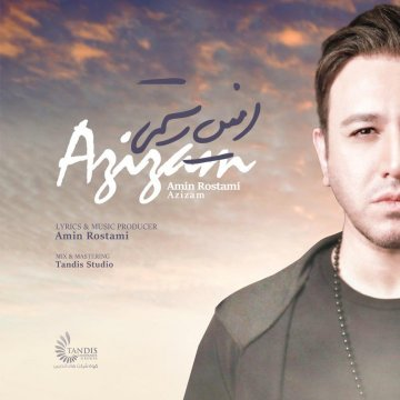 Download Amin Rostami's new song called Azizam