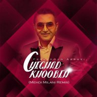 Download Fereydoun Asraei's new song called Cheghad Khoobeh (Mehdi Milani Remix)