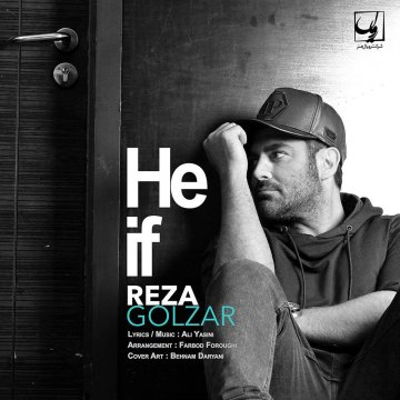 Download Mohammadreza Golzar's new song called Heif