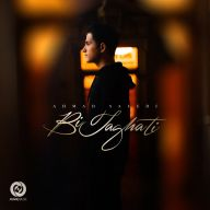Download Ahmad Saeedi's new song called Bi Taghati
