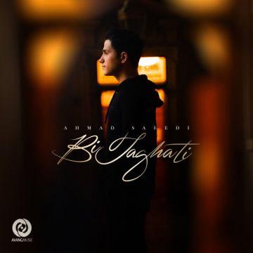 Download Ahmad Saeedi's new song called Bi Taghati