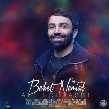 Download Ali Lohrasbi's new song called Behet Nemiad