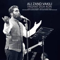 Download Ali Zandvakili 's new song called Faghat Doa Kon