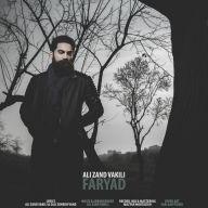 Download Ali Zandvakili 's new song called Faryad