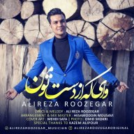 Download Alireza Roozegar's new song called Vay Ke Az Daste To Man