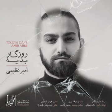 Download Amir Azimi's new song called Roozegare Badie