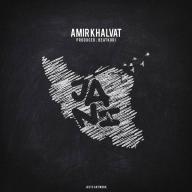 Download Amir Khalavt's new song called Jaani