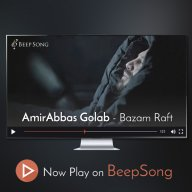 Download Amirabbas Golab's new song called Bazam Raft