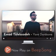Download Emad Talebzadeh's new song called Yare Dordone