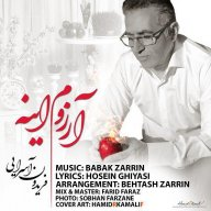 Download Fereydoun Asraei's new song called Arezoom Ine