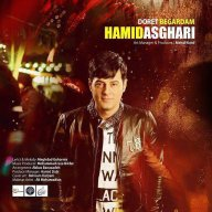 Download Hamid Asghari's new song called Doret Begardam