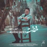 Download Hojat Asharafzadeh's new song called Mah Dokht