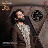 Download Hoorosh Band's new song called Mah Pishooni