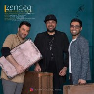 Download Mohammad Alizadeh's new song called Zendegi