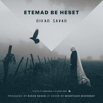 Download Nikan Savan's new song called Etemad Be Hesset