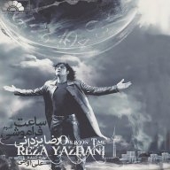 Download  Reza Yazdani's new song called Saat Faramooshi