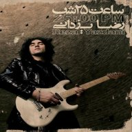 Download Reza Yazdani's new song called Saat 25 Shab