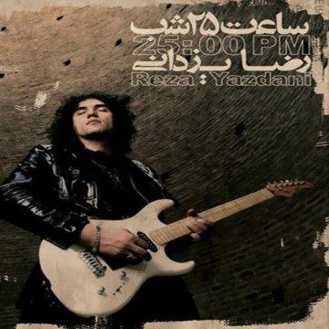 Download Reza Yazdani's new album called Saat 25 Shab