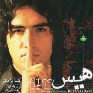 Download Reza Yazdani's new song called Hiss