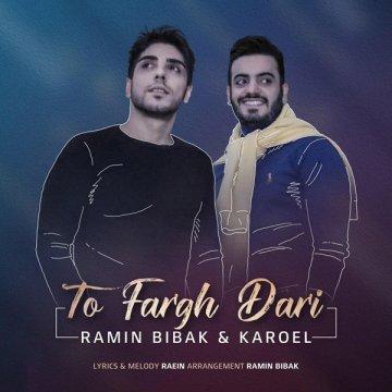 Download Ramin Bibak & Karoel's new song called To Fargh Dari