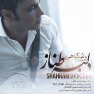 Download Shahram Shokoohi's new song called Delbare Tannaz