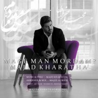 Download Majid Kharatha's new song called Mage Man Mordam