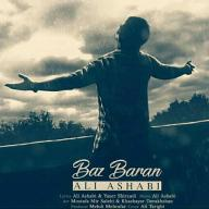 Download Ali Ashabi's new song called Baz Baran