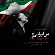 Download Alireza Assar's new song called Man Iraniam
