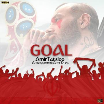Download Amir Tataloo's new song called Goal